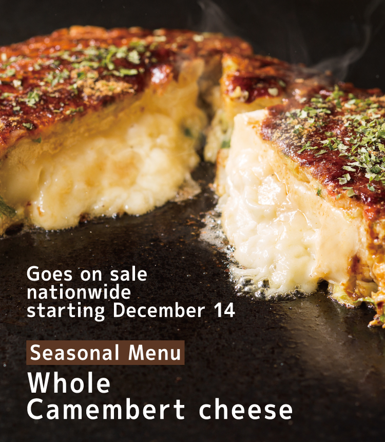 Goes on sale nationwide starting December 14 Whole Camembert cheese
